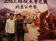 2016北京公开赛——统率篇